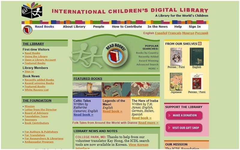 ChildrensLibrary