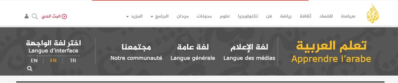 aljazeera langue arabe