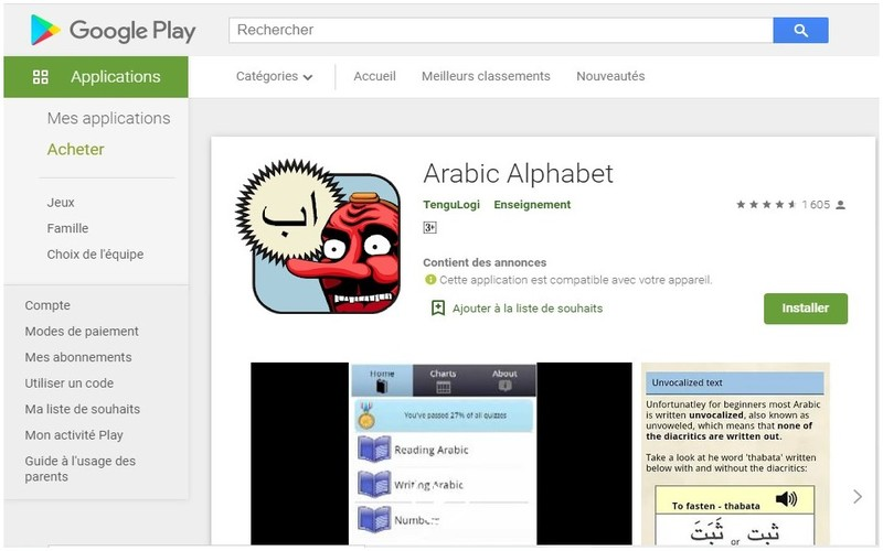 apprendre l arabe dialectal