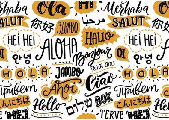 site pour langue arabe